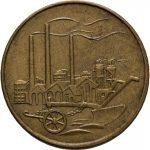 50 Pfennig - Bronze-Aluminium Legierung - Revers